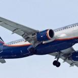 «Аэрофлоту», «Трансаэро» и «ЮТэйр» запретили летать в Харьков и Днепропетровск