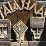 Формузал приостанавливает свое участие в кампании в парламент Молдавии