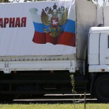 Колонна МЧС РФ доставила в Донбасс гуманитарную помощь