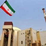 В Вене стартует решающий раунд переговоров по иранской ядерной программе