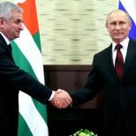 Новости Абхазии : кампания вокруг договора РФ и Абхазии может омрачить атмосферу Женевских дискуссий