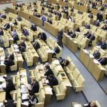 Владимир Путин внес в Госдуму на ратификацию договор между РФ и Абхазией