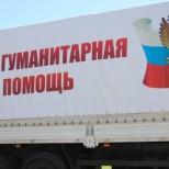 В МЧС России заявили об успешном завершении операции помощи Донбассу