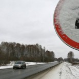 МЧС: опасные участки дорог контролируются