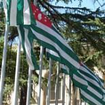 Утверждена новая структура Кабинета Министров Республики Абхазии