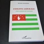 Во Франции издан «Абхазско-французский словарь»