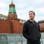 Марк Цукерберг закрывает Facebook в России