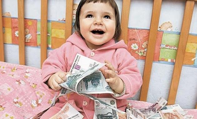 100 тысяч за третьего ребенка