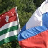 Арнаут: режим беспошлинной торговли с РФ стимулирует нашу экономику