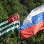 Дато Каджая: «Договор о союзничестве и стратегическом партнерстве с Россией – реальная помощь Абхазии»