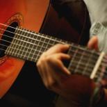 Вечерние классы игры на гитаре открылись в Сухуме