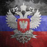 Вахтанг Пипия: «Наш вклад в становлении мира на Донбассе – признать независимость ДНР и ЛНР со стороны Республики Абхазия»