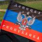 В «ДНР» и «ЛНР» провели «праймериз»