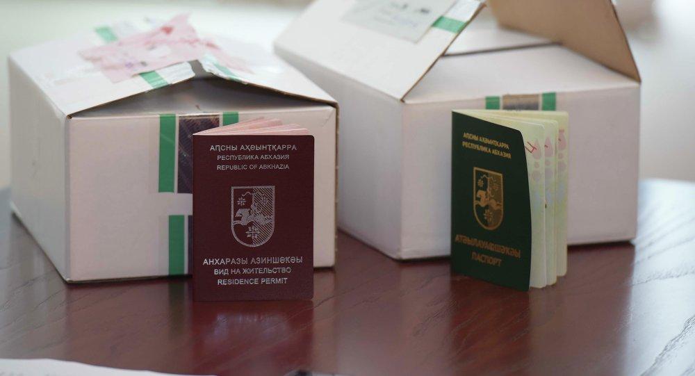 паспорт абхазии образец - фото 3