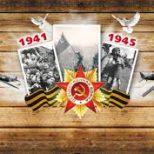 Рауль Хаджимба встретился с ветеранами Великой Отечественной войны