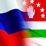 Пипия: «Важнейшим фактором обеспечения стабильности и безопасности Абхазии является создание совместного с Россией ИКЦ МВД»