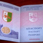Президент поручил МВД организовать замену паспорто без взимания платы