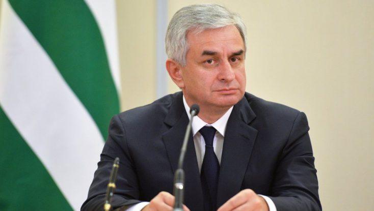 Президент Республики Абхазия Рауль Хаджимба обратился к народу Абхазии