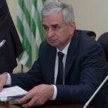 Президент утвердил членов Общественной палаты Республики Абхазия