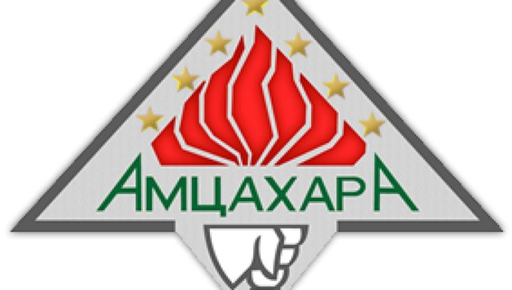 Партия «Амцахара» выдвинула своих кандидатов в Депутаты Парламента