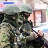 РБК:бывший следователь подал в суд на ФСБ из-за войны с Грузией